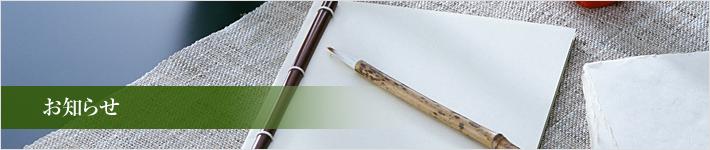 登録販売者法定研修 第2回講義 8月28日 (日) 申し込み受け付け開始